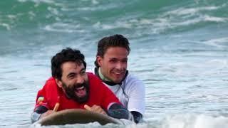 Buondi Surf Sessions 2020